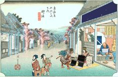 Animated Ukiyo-e Gifs | AQS
