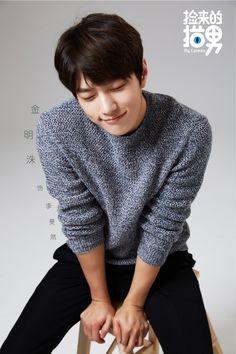 Weibo Oficial de 'My Catman' con Kim Myungsoo Btob, Asian Boys, Asian Men, Vixx, Boys In Groove, Shinee, Hyun Soo, Kim Myungsoo, Kento Nakajima