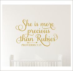She is More Precious Decal Than Rubies Wall Decal Vinyl Decor | Etsy