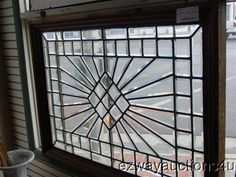 ANTIQUE BEVELED LEADED GLASS WINDOW DIAMOND CENTER SUNBURST