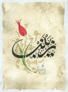 """Zeynep"" ╬‴﴾﴿ﷲﷴﷺﷻ﷼﷽ﺉ ﻃﻅ‼ ﷺ ♕¢©®°❥❤❦♪♫±البسملة´µ¶ą͏Ͷ·Ωμψϕ϶ϽϾШЯлпы҂֎֏ׁ؏ـ٠١٭ڪ۞۟ۨ۩तभमािૐღᴥᵜḠṨṮ'†•‰‽⁂⁞₡₣₤₧₩₪€₱₲₵₶ℂ℅ℌℓ№℗℘ℛℝ™ॐΩ℧℮ℰℲ⅍ⅎ⅓⅔⅛⅜⅝⅞ↄ⇄⇅⇆⇇⇈⇊⇋⇌⇎⇕⇖⇗⇘⇙⇚⇛⇜∂∆∈∉∋∌∏∐∑√∛∜∞∟∠∡∢∣∤∥∦∧∩∫∬∭≡≸≹⊕⊱⋑⋒⋓⋔⋕⋖⋗⋘⋙⋚⋛⋜⋝⋞⋢⋣⋤⋥⌠␀␁␂␌┉┋□▩▭▰▱◈◉○◌◍◎●◐◑◒◓◔◕◖◗◘◙◚◛◢◣◤◥◧◨◩◪◫◬◭◮☺☻☼♀♂♣♥♦♪♫♯ⱥfiflﬓﭪﭺﮍﮤﮫﮬﮭ﮹﮻ﯹﰉﰎﰒﰲﰿﱀﱁﱂﱃﱄﱎﱏﱘﱙﱞﱟﱠﱪﱭﱮﱯﱰﱳﱴﱵﲏﲑﲔﲜﲝﲞﲟﲠﲡﲢﲣﲤﲥﴰ ﻵ!""#$1369٣١@^~"
