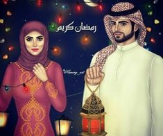 Image shared by Muslim Girl. Find images and videos about islam, islamic and Ramadan on We Heart It - the app to get lost in what you love. Muslim Couple Quotes, Cute Muslim Couples, Muslim Girls, Cute Couples Goals, Couple Musulman, Cute Couple Art, Girly M Instagram, Photography Women, Portrait Photography