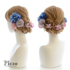 "Gallery97 Ordermade Works Hair Accessory for SEIJIN-SHIKI 2016 by ""Picco"" http://picco-flower.com #アンティーク な #雰囲気 が #素敵 な #マム の #髪飾り #成人式 #卒業式にも #custommade #hair #hairdo #dress #antique #wedding #bridal #party #event #headdress #ブライダル #ウェディング #花嫁 #ドレス #結婚式 #学生 #イベント #ヘアアレンジ #パーティー #オリジナル #ピッコ #picco #ハレの日"
