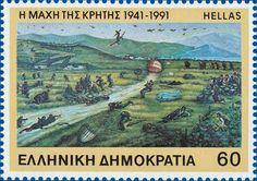 Περίπου 50 αλεξιπτωτιστές σκοτώθηκαν, ανάμεσα σε αυτούς και ο υπολοχαγός και επικεφαλής της δύναμής τους, Μιέρμπ