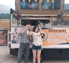 My Id is Gangnam Beauty All Korean Drama, Korean Drama Movies, Moorim School, Eunwoo Astro, Cotton Candy Sky, Cha Eun Woo Astro, Kdrama Memes, Kino Film, Korean Couple