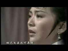 Return of The Condor Heroes (Sin Tiauw Hiap Lu) starring Andy Kau and Idy Chan