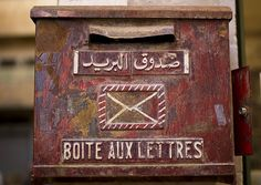 Old french Letter Box, Aleppo, Syria by Eric Lafforgue,