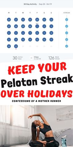 Don't let your Peloton streak end over the holidays. Practical and useful tips to keep up your Peloton streak over the holidays #Peloton #PelotonStreak #Fitness #HolidayFitness