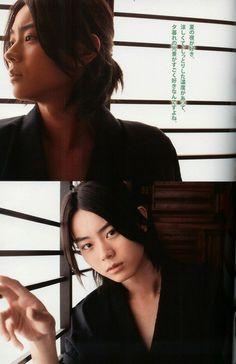 Masaki beautiful Japanese clothes....
