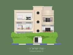 Colorful Illustrations of Tel Aviv's Eclectic Facades,3 Nezach Israel St.. Image © Avner Gicelter