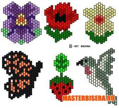 Keychain patterns from beads for free Bead Loom Bracelets, Beaded Bracelet Patterns, Peyote Patterns, Loom Patterns, Beading Patterns, Seed Bead Art, Beaded Earrings Native, Beaded Banners, Beadwork Designs