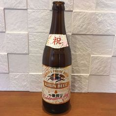KIRIN BEER KIRIN'S PRIME BREW Empty Bottle Congratulation Day Label 500ml JAPAN