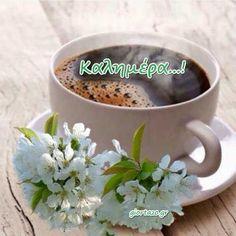 Καλημέρα ...giortazo.gr - Giortazo.gr Good Night Blessings, Good Night Greetings, Good Morning Good Night, Greek Quotes, Food And Drink, Tableware, Pictures, Sayings And Quotes, Nice Asses