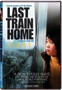 Amazon.com: Last Train Home: Zhang Changhua, Chen Suqin, Zhang Qin, Zhang Yang, Tang Tingsui, Lixin Fan, Mila Aung-Thwin, Daniel Cross: Movies & TV