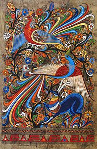 1000 Images About Indigenous Art On Pinterest Yarn