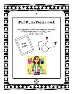 FREE set of 7 iPad Rule Posters
