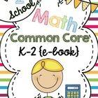 Common Core Math: Free Back-to-School eBook for Grades K-2