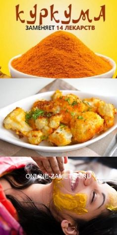 Hand Massage, Herbs, Weight Loss, Chicken, Healthy, Ethnic Recipes, Food, Medicine, Turmeric