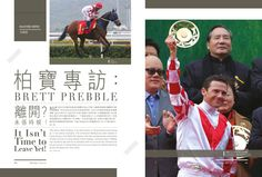 Interview with Brett Prebble 柏寶專訪 @blprebble http://issuu.com/blacktype/docs/150206_blacktype_issue3/c/supqlnt … #blacktype #blacktypehk #horseracing #luxury