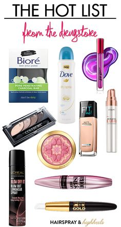 Look your best for less with this amazing hot list of the best drugstore beauty products in 2015!