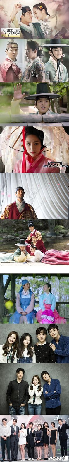 Queen For Seven Days (7일의 왕비) Kdrama 2017 - 20 episodes / Park Min-Young / Yeon Woo-Jin / Lee Dong-Gun
