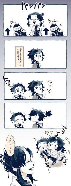 kimetsu no yaiba ( All x Tan ) hí hí - chap 1 - Page 2 - Wattpad Fandom, Demon Slayer, Cute Comics, Animated Cartoons, Summoning, Bungou Stray Dogs, Anime Ships, Me Me Me Anime, Manhwa