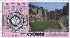 臺灣記憶 Taiwan Memory--國家圖書館