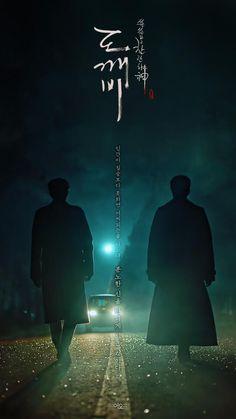 고블린 / Goblin, The Reaper Park Hae Jin, Park Seo Joon, Jung So Min, Goblin Kdrama Fanart, Goblin 2016, My Shy Boss, Goblin Art, Ost Goblin, Goblin The Lonely And Great God