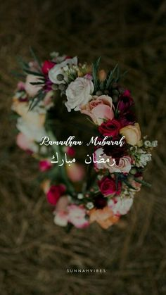 Discover recipes, home ideas, style inspiration and other ideas to try. Cute Wallpaper Backgrounds, Wallpaper Quotes, Cute Wallpapers, Iphone Wallpapers, Ramadhan Quotes, Eid Mubarek, Eid Cake, Quran Quotes Inspirational, Arabic Quotes