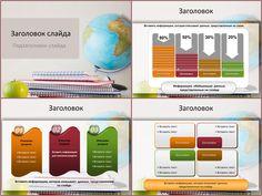 Бесплатный шаблон оформления для презентаций Microsoft PowerPoint образовательной тематики. В качестве фона слайдов шаблона презентации представлены стопка тетрадей и глобус. Поэтому ближе всего, с
