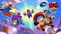 Up Game, Game Art, Character Design Animation, Character Art, Splash Screen, Star Wallpaper, Star Art, Games For Girls, Game Design