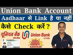 How To Check Your Aadhaar Linking Status With Union Bank Of India ? Union Bank, Bank Of India, Youtube, Youtubers, Youtube Movies