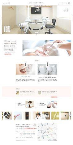 Web Design Color, Ppt Design, Ui Portfolio, Professional Website Templates, Healthcare Website, Clinic Design, Web Layout, User Interface Design, Web Design Inspiration