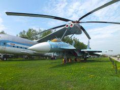 Музей ВВС в Монино Instamagnet.Ru