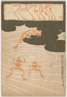 Cover art for a Japanese literary magazine, September 1905. By Asai Chû (1856-1907), Hashiguchi Goyō (1880-1921).
