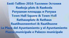 💒💒💒 https://youtu.be/NNl61gqas7M ⛪️⛪️⛪️  Eesti, Tallinn, 2016, Таллинн, Эстония, Raekoja plats, Raekoda, Ратушная площадь, Ратуша, Town Hall Square, Town Hall, Rathausplatz, Rathaus, Raatihuoneentori, Raatihuone, La Plaza del Ayuntamiento y el Ayuntamiento, Piazza municipale e Palazzo municipale, Dunkri, Vanaturu kael, Viru, Olde Hansa, Vanalinn, Old Town, ⚓️⚓️⚓️#Eesti #Tallinn #2016 #Таллинн #Эстония #Raekoja plats #Raekoda #Ратушная площадь #Ратуша #Town Hall Square #Town…