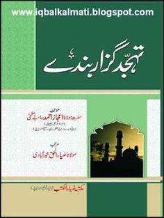 Tahajjud Guzar Allah Ke Bande Islamic Prayer Urdu Book PDF Download