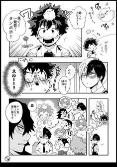My Hero Academia Shouto, Hero Academia Characters, Point D'interrogation, Deku X Todoroki, Diabolik, Undertale Comic Funny, Twin Star Exorcist, Fantasy Art Men, Little Brothers