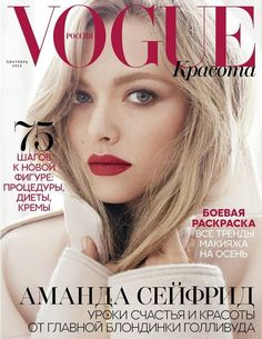 Magazine photos featuring Amanda Seyfried on the cover. Amanda Seyfried magazine cover photos, back issues and newstand editions. V Magazine, Vogue Magazine Covers, Fashion Magazine Cover, Fashion Cover, Vogue Covers, Beauty Magazine, Amanda Seyfried, Bb Beauty, Vogue Beauty