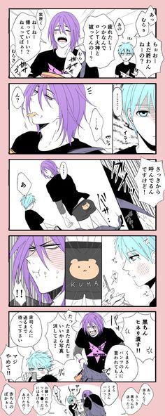 kuroko & murasakibara