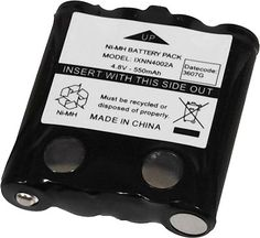 Bateria walkie talkie Motorola xtr446 / T5/ T7/ T6/ T8 #friki #android #iphone #computer #gadget Visita http://www.blogtecnologia.es/producto/bateria-walkie-talkie-motorola-xtr446-t5-t7-t6-t8