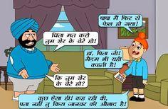 Santa & His Son Joke in Hindi Picture #hindijokepics #hindijokes