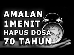 Doa Islam, All About Islam, Islamic Videos, Stars At Night, Wise Quotes, Quran, Motivation, Youtube, Muslim