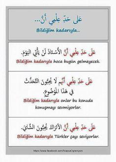 Learn Turkish Language, Arabic Language, Old Egypt, Learning Arabic, Ramadan, Grammar, My Photos, Facebook, Quotes