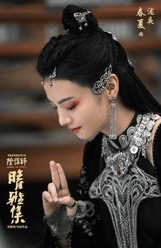 Yin Yang, Chinese Traditional Costume, Japanese Illustration, Girly Drawings, Beautiful Anime Girl, Chinese Clothing, Girl Inspiration, Asian Actors, Asian Girl