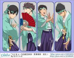 Iwaizumi Hajime, Iwaoi, Kuroo, Kageyama, Hinata, Haikyuu Karasuno, Haikyuu Fanart, Haikyuu Anime, Akagami No Shirayukihime