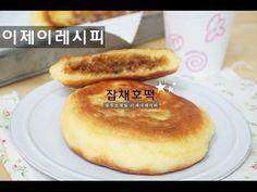 잡채호떡 만들기 japchae hotteok recipe  sweet pancakes