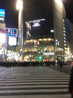 Christmas Eve in Shibuya.