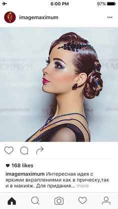 Gorgeous hairstyle #ballroomhair #ballroomdance #dancesport