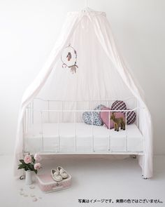 Already have toddler bed like this exactly & we can make the drapery pretty simply :) love love love but we will have pink sheet & cute hanger at top instead of all white :)